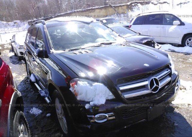 Inventory #939891006 2007 Mercedes-benz GL
