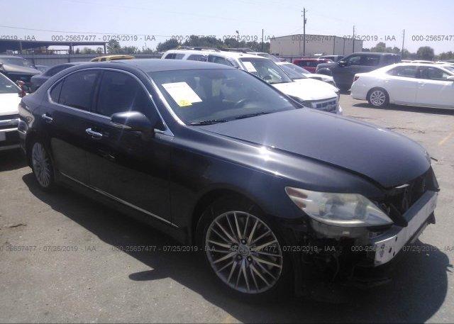 Inventory #285653640 2011 LEXUS LS