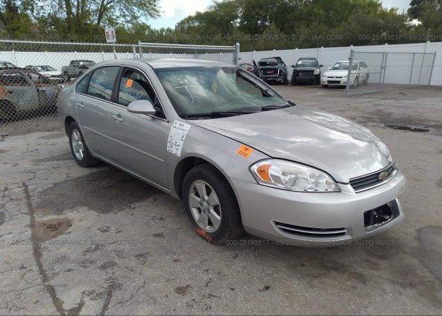 Inventory #481677799 2007 Chevrolet IMPALA