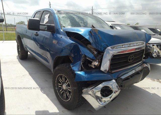 Inventory #507273605 2008 Toyota TUNDRA