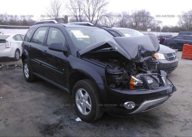 Inventory #298055935 2008 Pontiac TORRENT