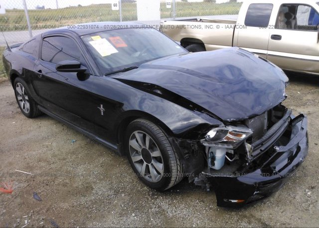 Inventory #632008605 2012 FORD MUSTANG