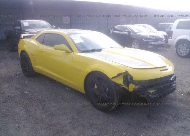 Inventory #981051368 2012 Chevrolet CAMARO