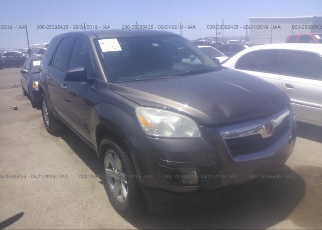 Inventory #740847318 2008 Saturn Outlook