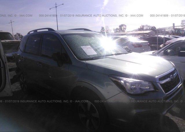 Inventory #438075736 2017 Subaru FORESTER