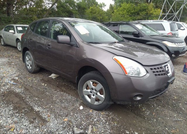Inventory #266139559 2009 Nissan ROGUE