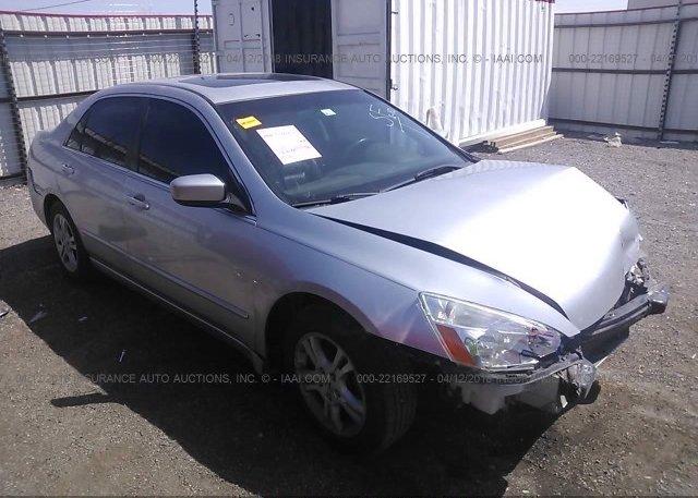 Inventory #331510222 2006 Honda ACCORD