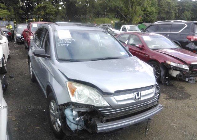 Inventory #736623574 2008 Honda CR-V