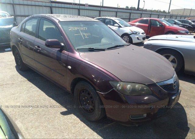 Inventory #566452723 2008 Mazda 3