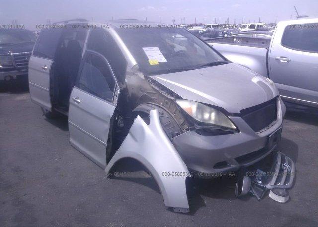 Inventory #515417302 2005 Honda ODYSSEY