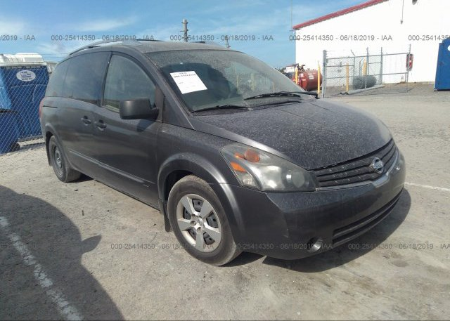 Inventory #293936055 2007 Nissan QUEST
