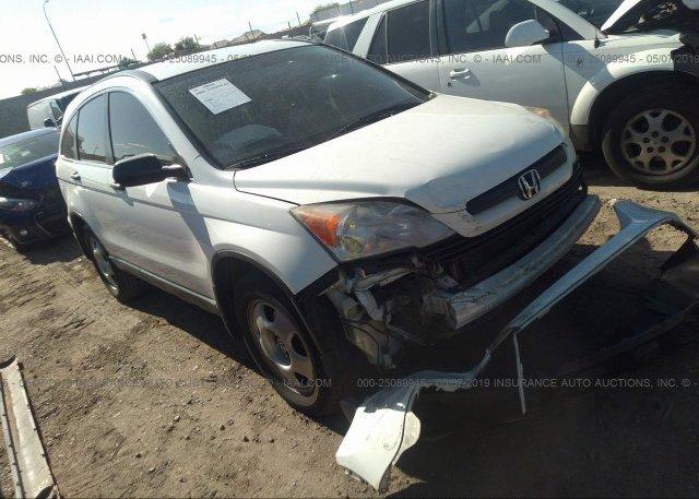 Inventory #734536442 2008 Honda CR-V