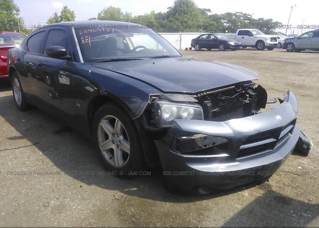 Inventory #511162350 2008 Dodge CHARGER