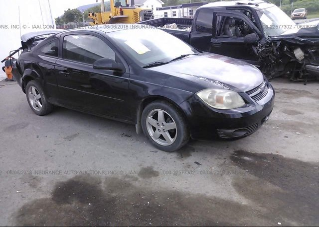Inventory #611618865 2005 Chevrolet COBALT