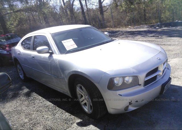 Inventory #157607446 2006 DODGE CHARGER