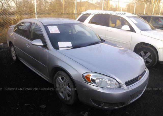 Inventory #625696357 2011 Chevrolet IMPALA