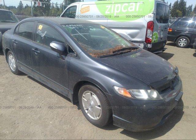 Inventory #517175521 2008 Honda CIVIC