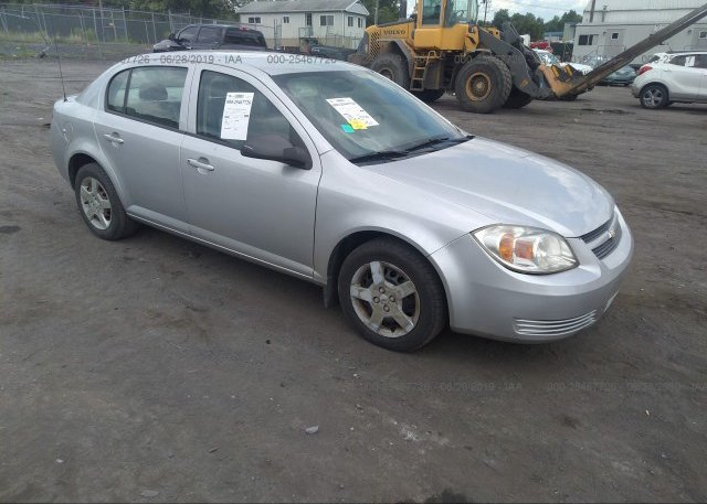Inventory #955507136 2008 Chevrolet COBALT