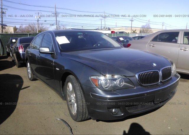 Inventory #962054443 2006 BMW 750