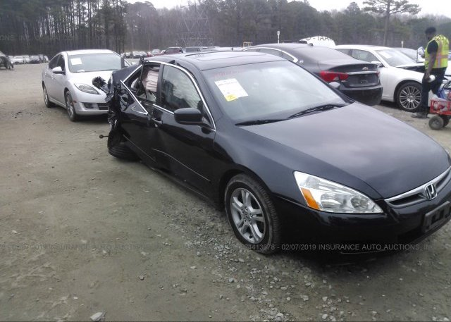 Inventory #796473866 2007 Honda ACCORD