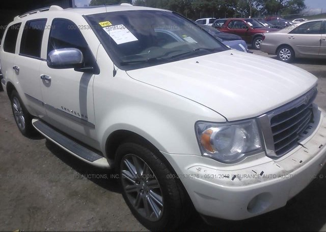 Inventory #315204284 2008 Chrysler ASPEN