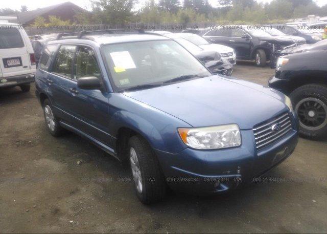 Inventory #432232437 2008 Subaru FORESTER