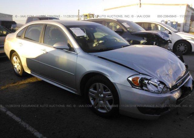 Inventory #924465854 2011 Chevrolet IMPALA