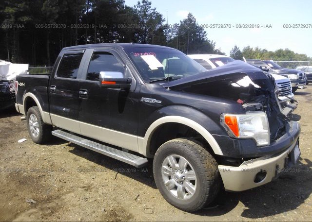 Inventory #345535711 2010 FORD F150