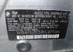 2011 BMW 535 - WBAFU7C51BC879165 engine view