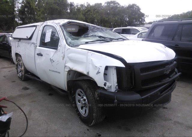Inventory #145616877 2012 Chevrolet SILVERADO