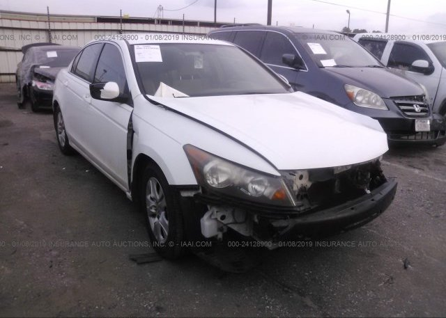 Inventory #749615057 2008 Honda ACCORD