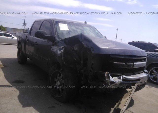 Inventory #671926212 2010 Chevrolet SILVERADO