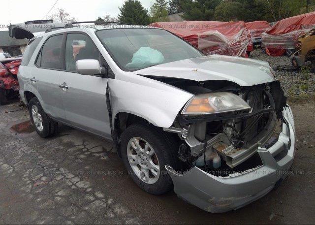 Inventory #108562696 2006 Acura MDX