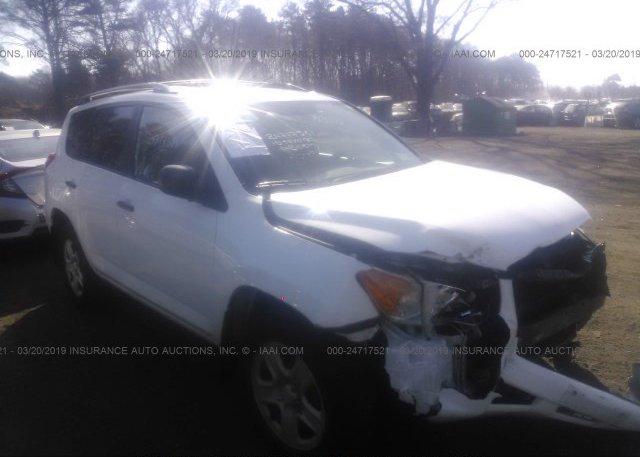 Inventory #512198430 2010 Toyota RAV4