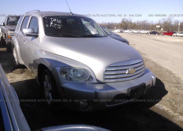 Inventory #410881316 2006 Chevrolet HHR