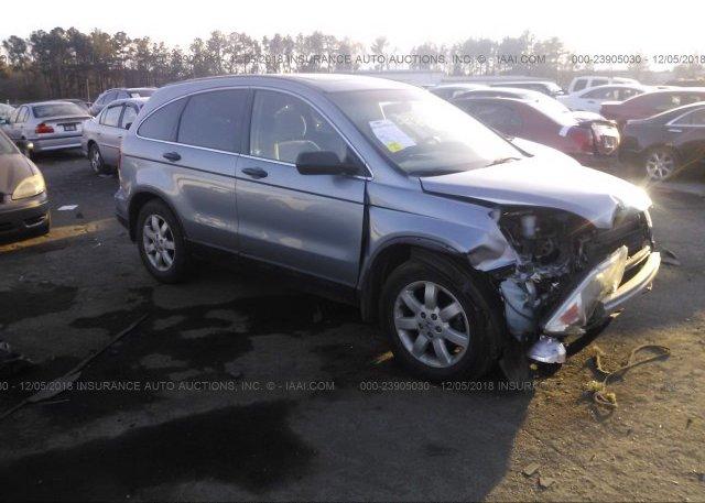Inventory #955916885 2009 Honda CR-V