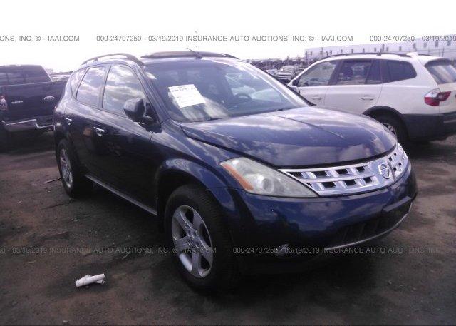 Inventory #679451747 2004 Nissan MURANO