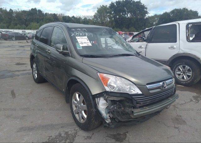 Inventory #157072353 2008 Honda CR-V