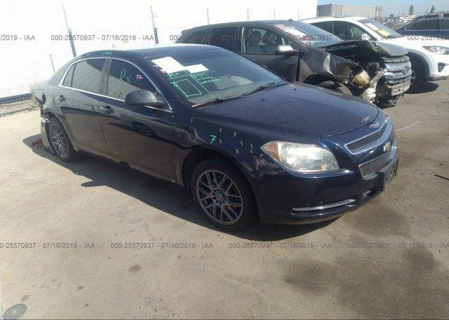 Inventory #106338854 2009 Chevrolet MALIBU