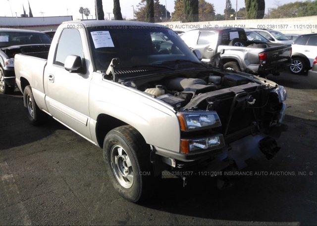 Inventory #310272789 2007 Chevrolet SILVERADO