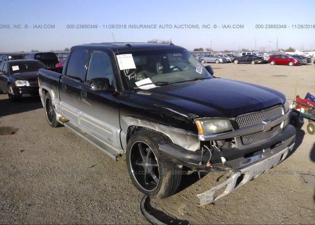 Inventory #261685886 2005 Chevrolet SILVERADO