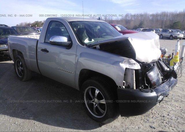 Inventory #553921894 2008 Chevrolet SILVERADO