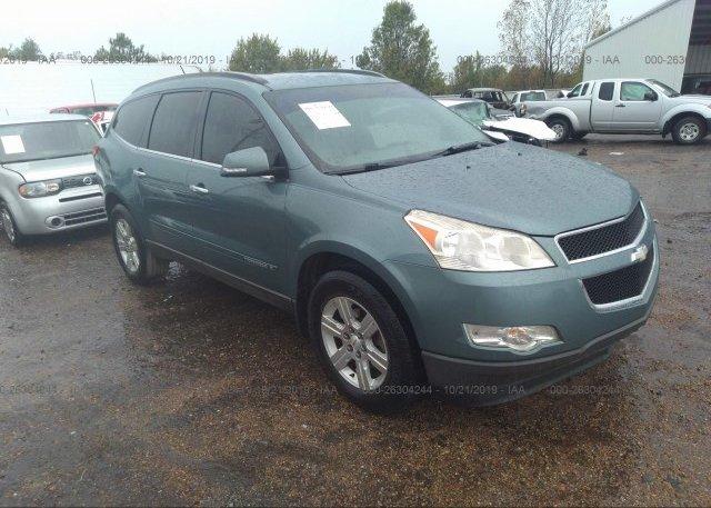 Inventory #508850970 2009 Chevrolet TRAVERSE