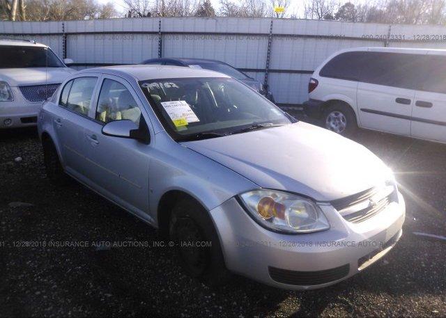 Inventory #360705687 2007 Chevrolet COBALT