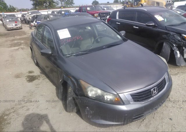 Inventory #510671783 2010 HONDA ACCORD
