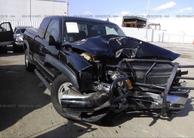 Inventory #318560801 2007 Chevrolet SILVERADO