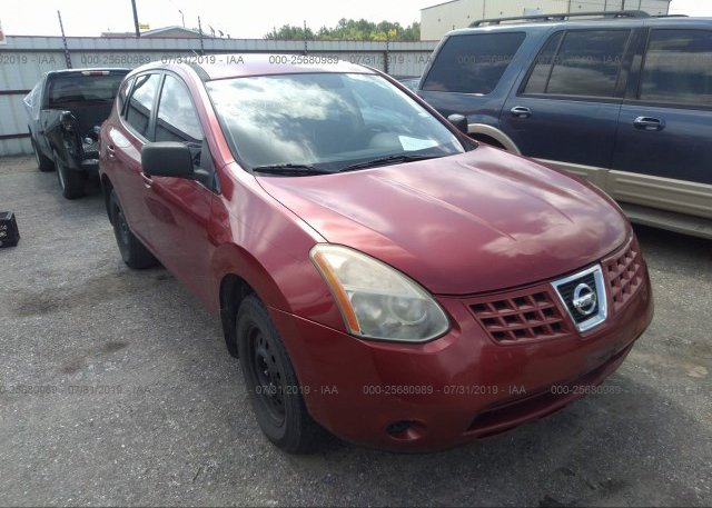 Inventory #113686399 2008 Nissan ROGUE