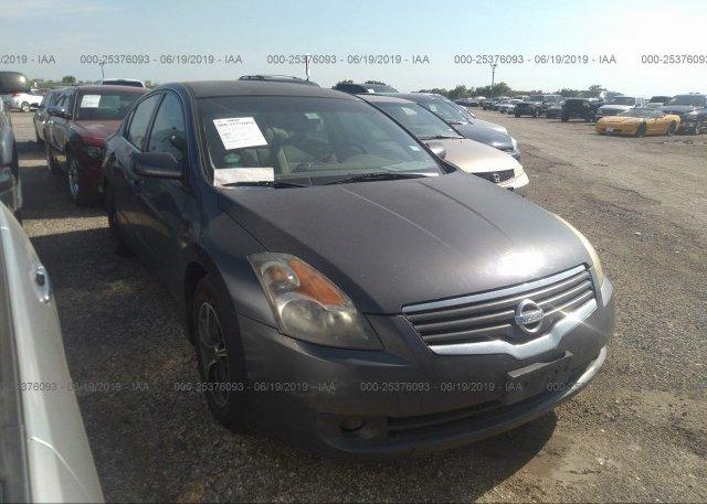 Inventory #711638277 2007 Nissan ALTIMA