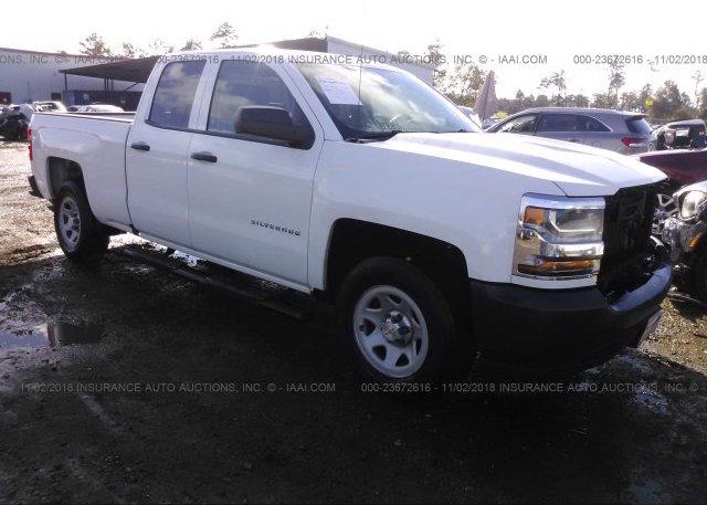 Inventory #339500469 2016 Chevrolet SILVERADO