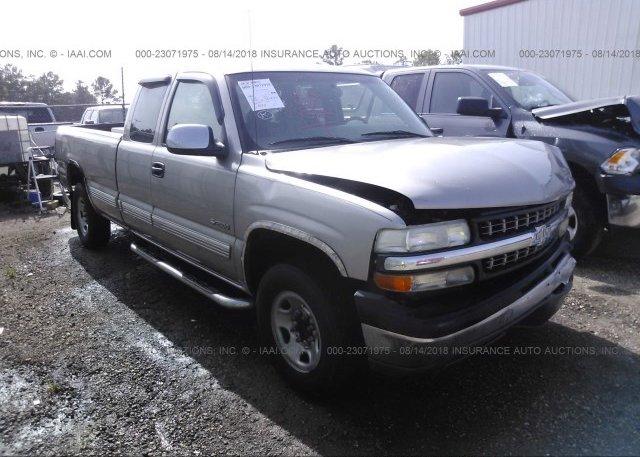 Inventory #165043711 2000 Chevrolet SILVERADO